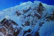 The Larkya peak Climbing