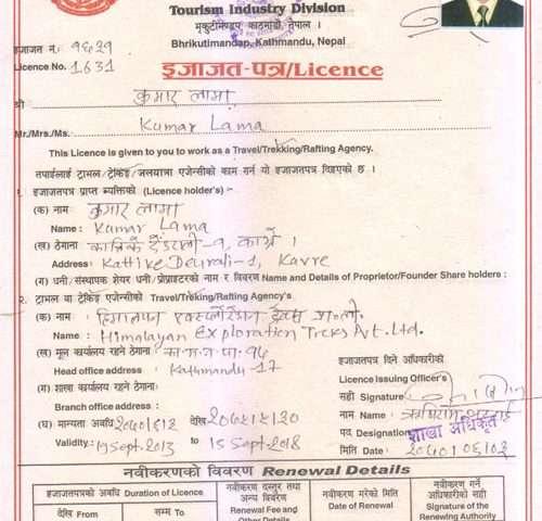 Nepal Tourism License