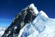Everest Hillary steps difficulty
